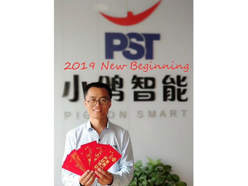 PST Array image379