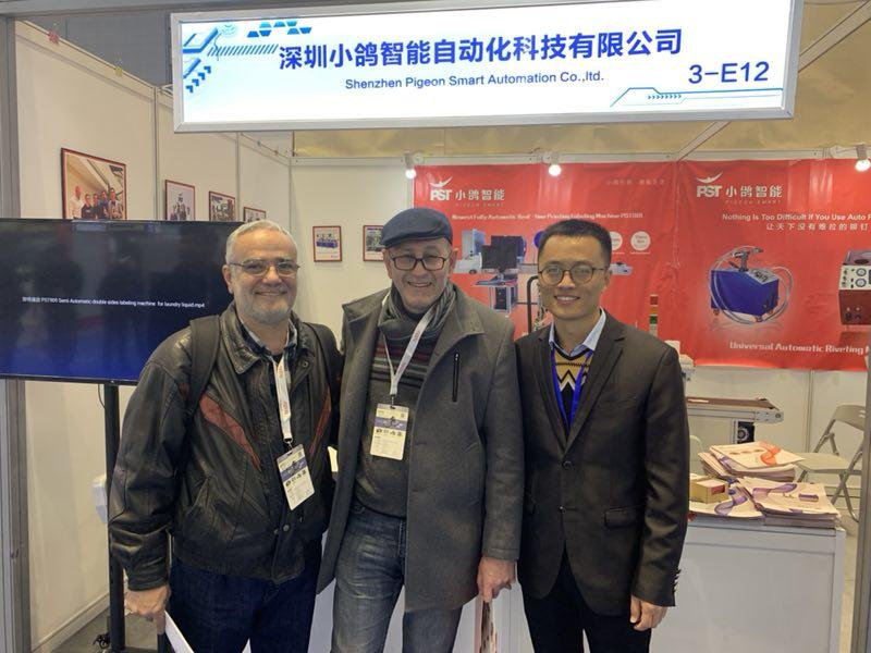 2019 Shanghai SIA Intelligent Factory Fair-PST Automation Booth No.3E-12