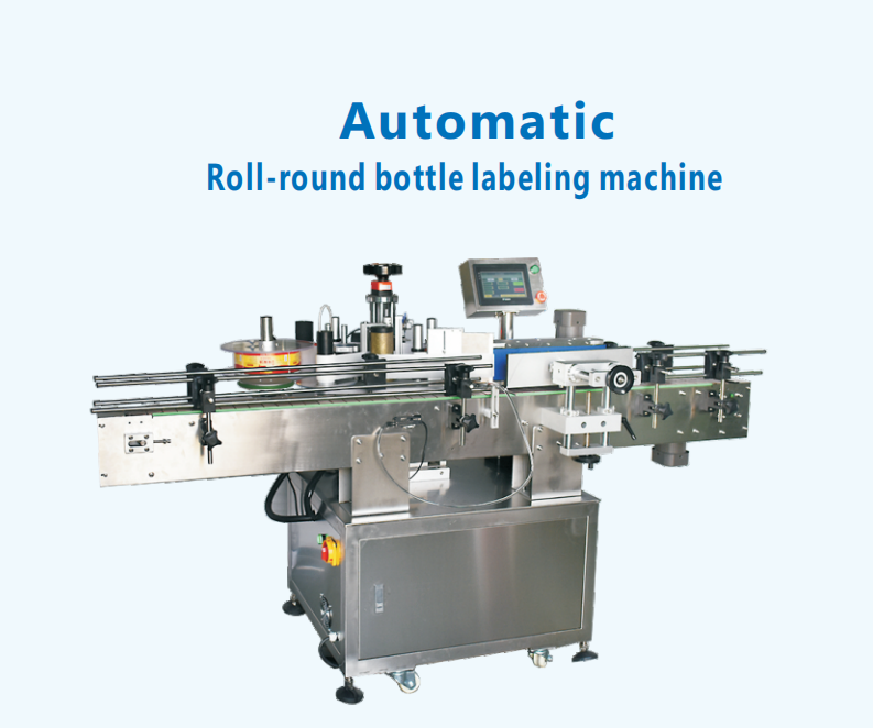 What is automatic positioning round bottle labeling machine used for?