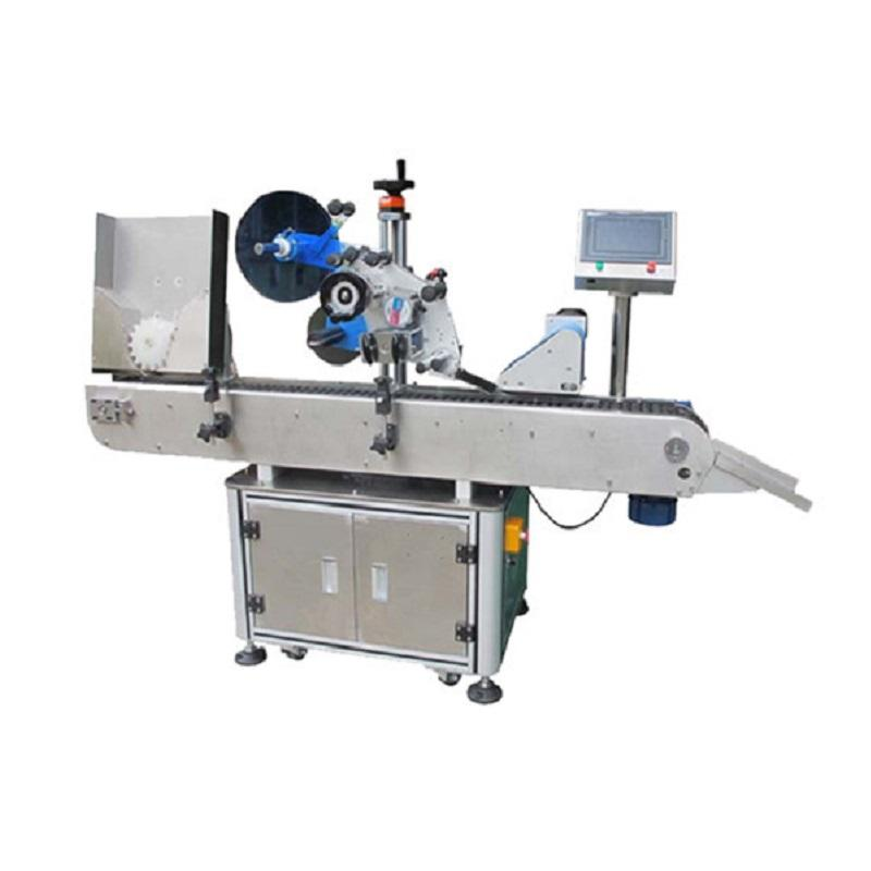 PST Automatic Horizontal  Round Bottle Labeling Machine/PST807