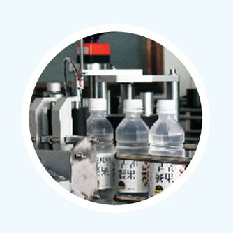 round bottle labeling machine manufacturer for flat bottles PST-6