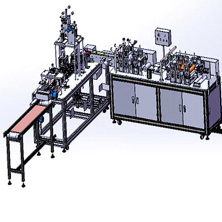KF94 Fished Design Mask Machine Full-Automatic
