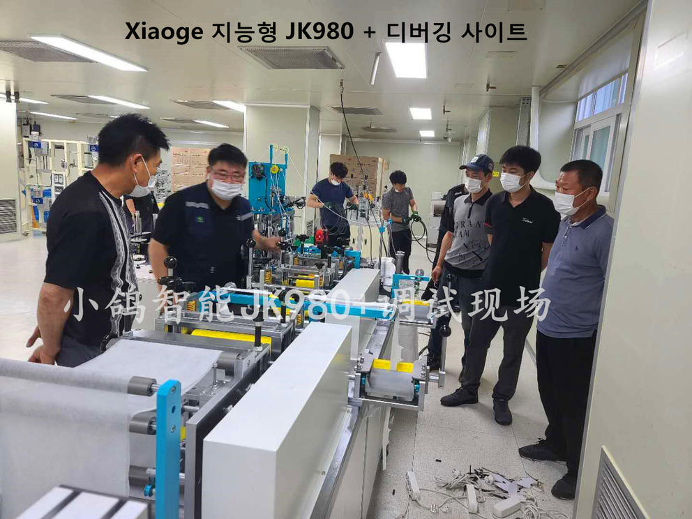 KF94 Fish-shaped Mask Machine with Customized Auto Earloop Correction System