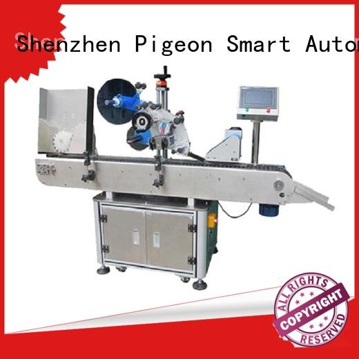 PST automatic round bottle labeling machine factory price for cosmetics bottles