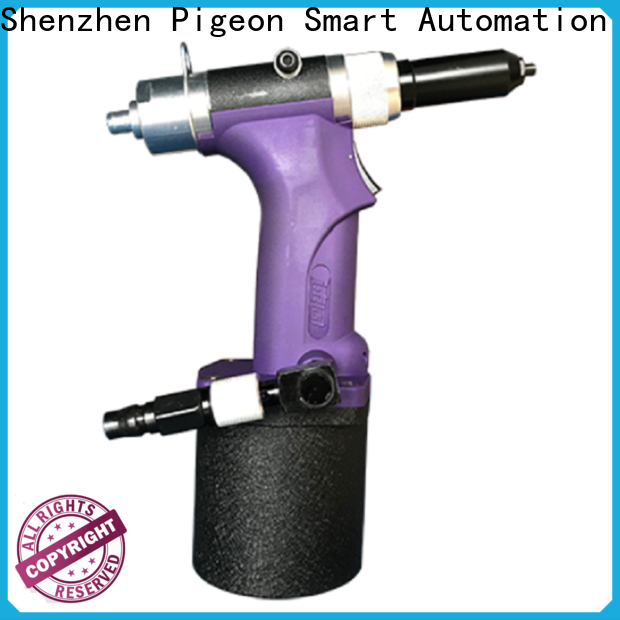 low noise auto feed rivet gun company for sale
