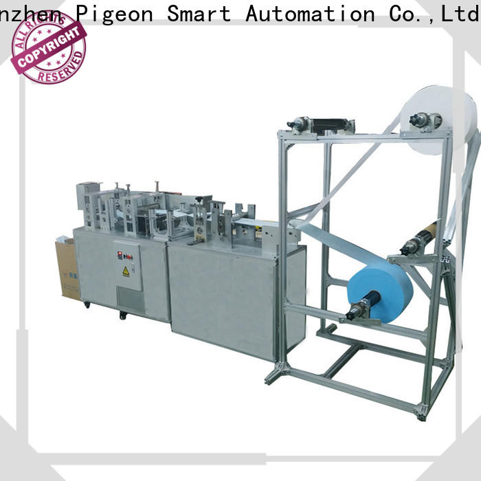 PST new flat face mask machine company for business