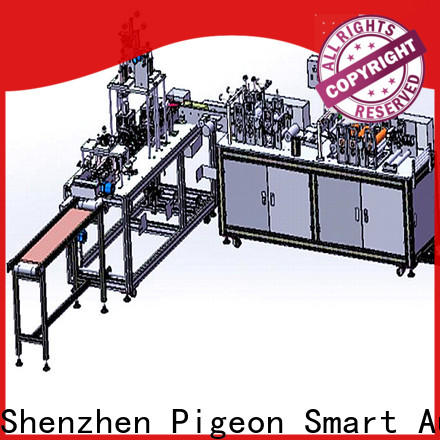 PST KF94 mask machine suppliers for medical products
