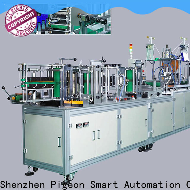 PST KN95 mask machine supply for face mask