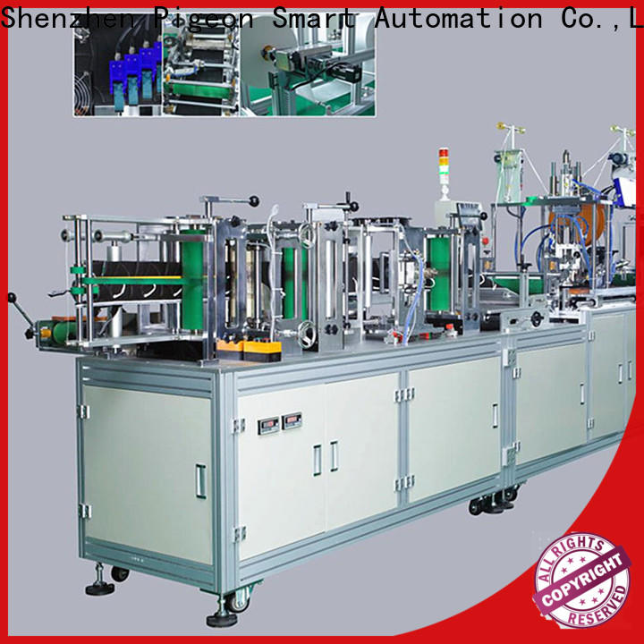 PST new KN95 full automatic mask machine manufacturers for face mask