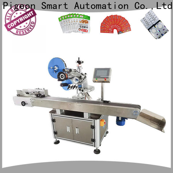 PST wrap label machine with label sensor for industry