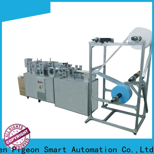 new disposable face mask machine supply for business