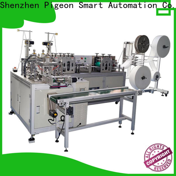 PST flat face mask machine supply for business
