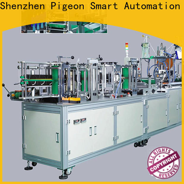 PST KN95 mask machine company for face mask