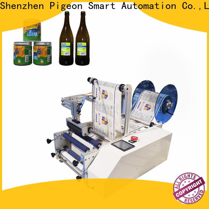 PST semi automatic bottle label applicator manufacturer for round bottles