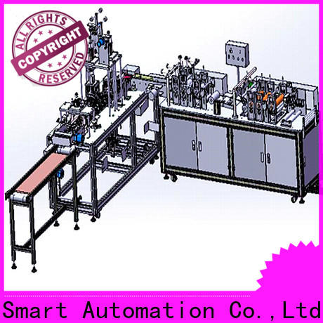 PST latest KF94 mask making machine suppliers for business