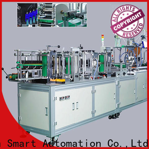 PST high-quality KN95 full automatic mask machine manufacturers for sale