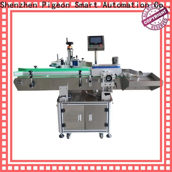 high speed automatic bottle labeling machine long lasting for cosmetics bottles