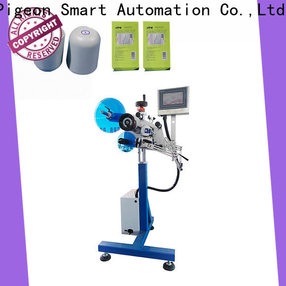PST high speed bottle labeling machine supplier for round bottles