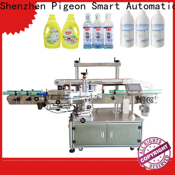 PST bottle labeling machine factory for boxes