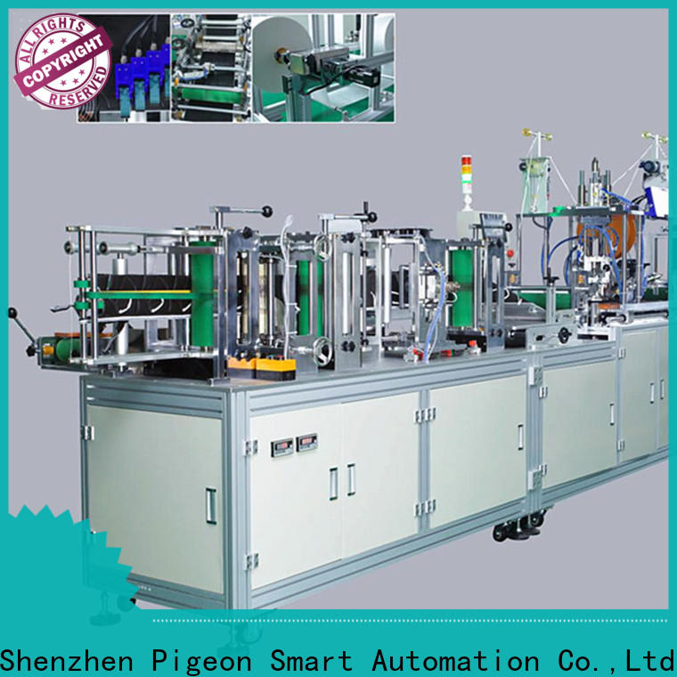 hot sale KN95 mask machine supply for sale