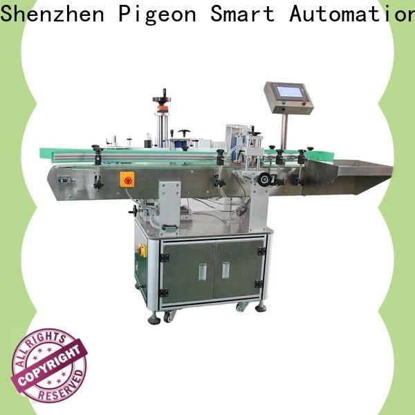 PST high quality automatic bottle labeler supply for cosmetics bottles
