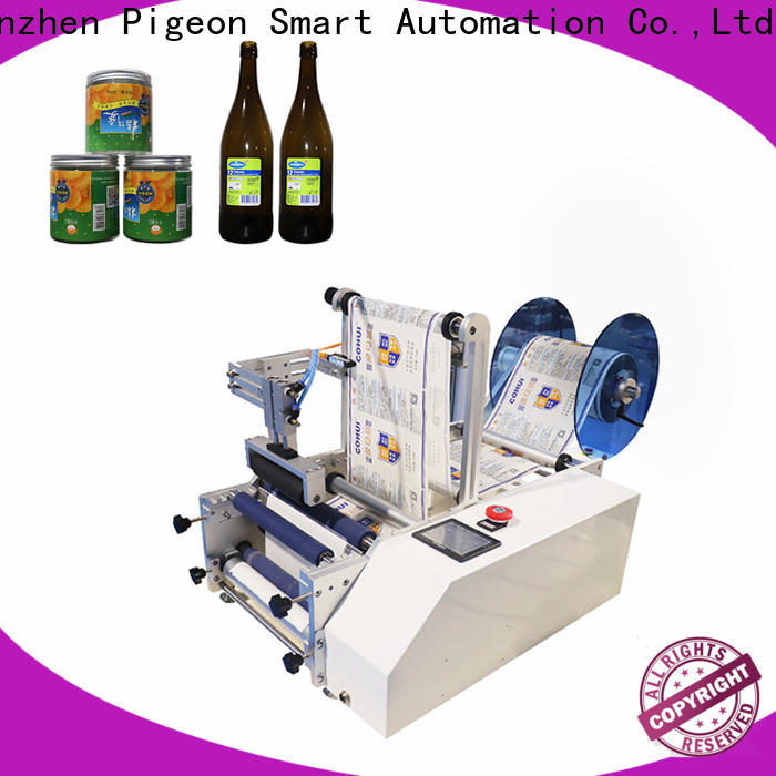PST custom semi automatic bottle label applicator for busniess for sale
