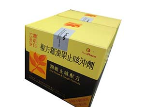 high speed semi automatic flat labeling machine supply for square bottles-17