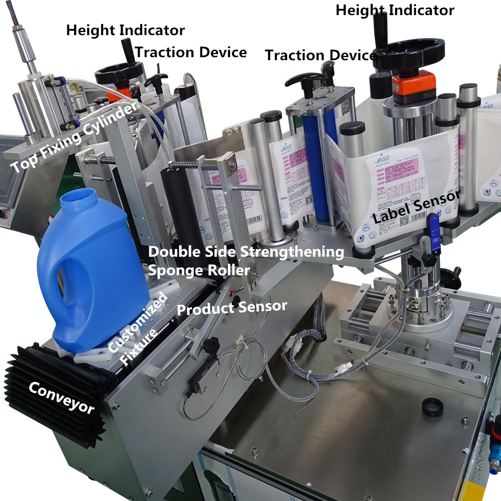 custom side label applicator manufacturer for square bottle-2
