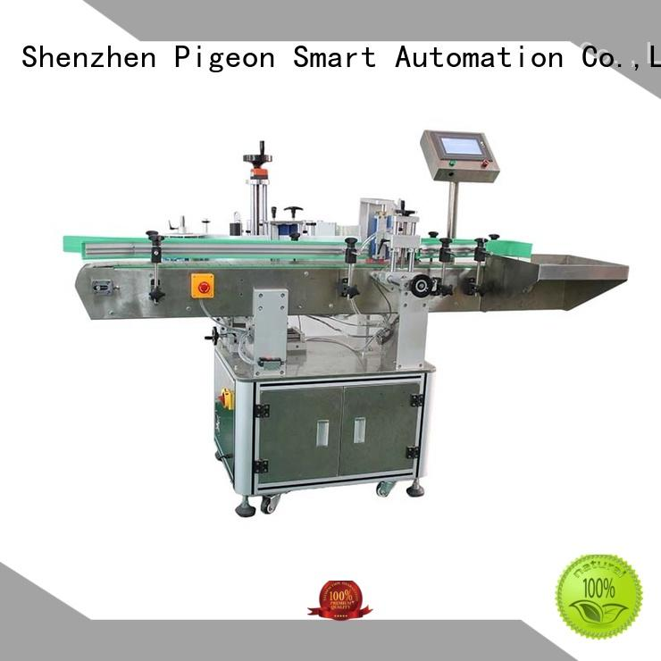 PST bottle sticker labeling machine factory price for cosmetics bottles