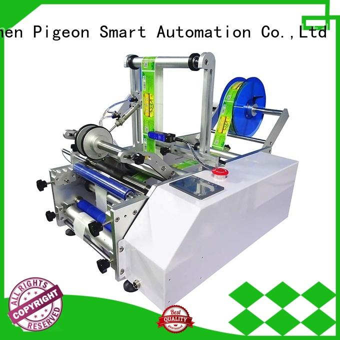 PST double sizes automatic label applicator machine customization for round bottles